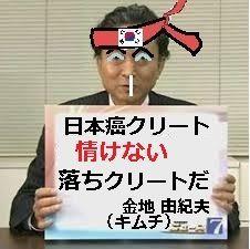 5269 - 日本コンクリート工業(株) 本日の時価総額 16,235百万円 だ  500億円だったら最低約3.5倍の努力が必要だが・・・