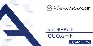 8904 - (株)AVANTIA 表紙 -。