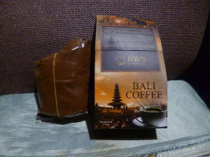 株と珈琲。 おはようございます   やっと冬らしい気温になってきました・・株の方も冬ですねえ  バリ島は暖かかっ