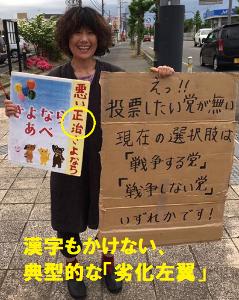森友学園への国有地売却問題 >日本語が苦手だから写真ばかり貼ってるの。  朝鮮高校は日本語教えないのか、朝鮮右翼のキミ。  お前