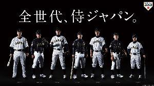 贔屓チーム応援します(^ω^) 一心くん、こんばんわ^^ 今日は侍JAPANが見事に韓国を撃破しました! ダルマさんや杉下警部も心配