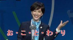 非道!!301人の生活保護支給を停止!   中国人に狙われる生活保護の実態   2010年6月、大阪市に住む70代の姉妹2人の親族の中国人