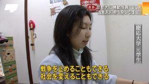 京都大学に無断で警察官立入 流石テロ朝・ハングル映る  http://deliciousicecoffee.blog28.fc2