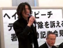 京都大学に無断で警察官立入 日本人に成りすますのが好きですね!         韓国国籍者は韓国国民ですから韓国の福祉制度を利用