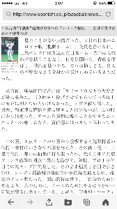 2016年9月9日(金) 楽天 vs 日本ハム 20回戦 これ、いつも無気力「粘れませんでした」反省の吉川の何かが変わったってことですよね。 意識だけでも変わ