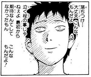 3672 - (株)オルトプラス xpec・・・(◞‸◟)