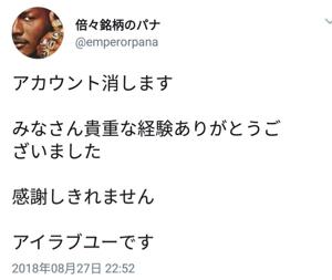 3672 - (株)オルトプラス パナ氏…