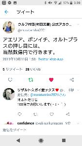 3672 - (株)オルトプラス (・ε・` )