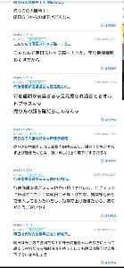 3672 - (株)オルトプラス へー(・ε・` )  10月2日から 毎日その理論を ここで披露されてますね (・&