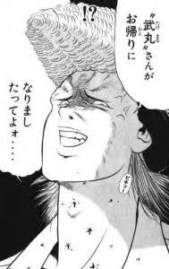 3672 - (株)オルトプラス S安にしてやんよ!