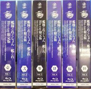 3672 - (株)オルトプラス Blu-ray1~6巻の書き方…カウントダウンと字体まで合致.普通こういう書き方せえへ
