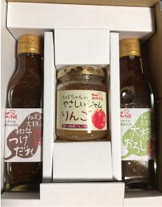6293 - 日精樹脂工業(株) 【 2017年(2年前) 】 優待のリンゴジャムは、 「おばちゃんのやさしいジャム リンゴ」 でした