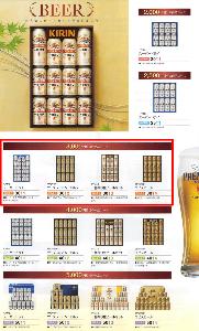 6249 - (株)ゲームカード・ジョイコホールディングス 【 株主優待 カタログ到着 】 (3年以上 100株) 3,000円相当 ※今年も、ビールを選びます