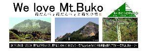 ▲武甲山ファンふたたび▲ 当日は下記のステッカーをお配りします。