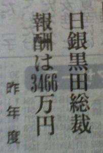 5801 - 古河電気工業(株) 8501  いよいよマジで正念場かなぁ ¥195だろうか? 今夜のNY引けが見もの!