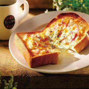 週末のメインレース予想 【おはようございます】  関空近く くもりです  タリーズコーヒー 厚切りパンのオープンサンド ベー