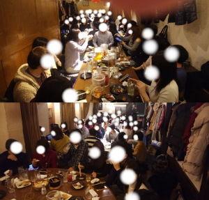 20代30代40代50代の恋活・友活サークル(京都) 初めて参加しました。とても良い出会いとなりました。ありがとうございました。