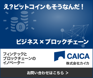 2315 - (株)カイカ 今がチャンス!!