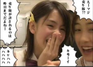 2315 - (株)カイカ きも〜い(笑)(笑)
