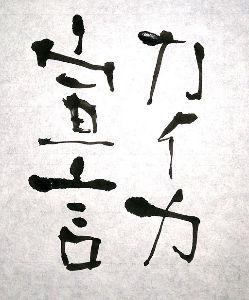 2315 - (株)カイカ .