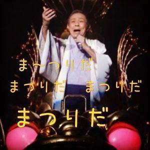 2315 - (株)カイカ 大口入ったねー  祭りかな?