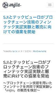2315 - (株)CAICA 昨年来高値:89 (15/02/24) 超えたら、青天井‼︎ (^-^)