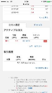 2315 - (株)CAICA mona 買い注文出してみた御座すよぬ〜♪ グッ!(๑•̀ㅂ•́)👍✨
