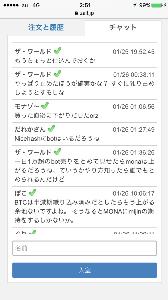 2315 - (株)CAICA チャットも実装!! \_(・ω・`)コレ重要!