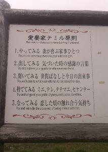 平日に楽しむツーリング倶楽部(関東) イケさん お泊まりツーまでは、謹慎かな!  コミ