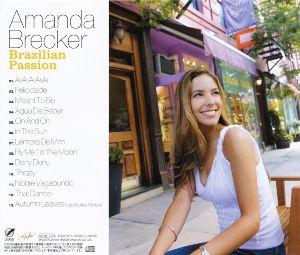 Amante de Gabriela Amanda Brecker & Ivan Lins「Ai Ai Ai Ai Ai」 htt