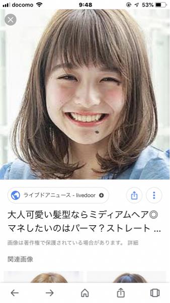 8698 - マネックスグループ(株) 負けんぞ〜〜😆  🤡ざんまぁぁぁぁぁぁぁ