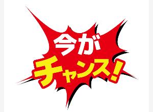 8698 - マネックスグループ(株) 世界的な株高!  日本は、  アベノミクス+コロナバブル=超バブル  この、超バブルは、  1