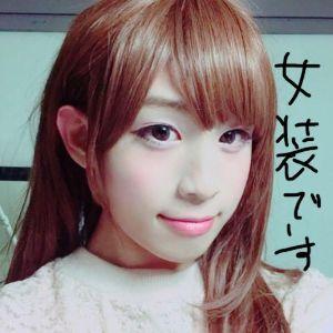 大阪の熟年です 宜しくお願いします 女装って、こんなんじゃないんですか?
