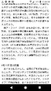 ecsjpy - エクアドル スクレ / 日本 円 、