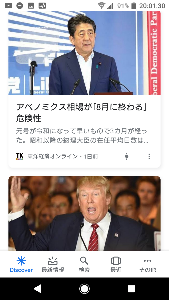 ecsjpy - エクアドル スクレ / 日本 円 死と生の究極の対極顔  たまたまgoogleみたら記事が並んでいた