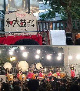 60世代だからわかり合える恋愛のはじまり・・・・ 柚季さんのお嬢さんは和太鼓やってたんですか! 発表会にも出場して・・おー すごいじゃないですか!!