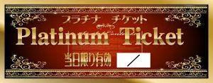 3550 - (株)スタジオアタオ ユニクロ、 いきなりステーキの次来るのはここですか。?