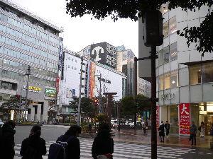 5010 - 日本精蝋(株)  外出先からスマホで見ていたら、ここが安いので、買ってしまいました。  家に帰ってから10年チャート