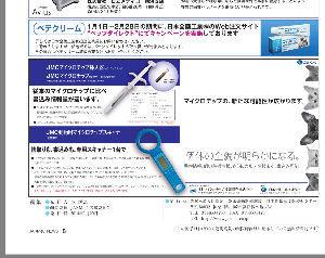 6039 - (株)日本動物高度医療センター この辺か