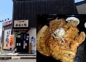 2015年7月9日(木) ソフトバンク vs 楽天 11回戦 早速、昼飯に昨夜調べた「十勝風 豚丼」の店に行ってきたっすよー♪ 本場には及ばない?! でしょうが、