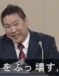 """6335 - (株)東京機械製作所 経営陣の皆さん、みんな一緒で """"輪転機をぶっ壊す❗""""じゃなくて、  """""""