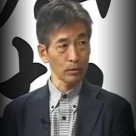 がんばれ江田新党  自分の被害者性を語ることのおこがましさに慣れることができない!!      「在日」の犠牲者性を売