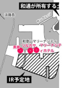 3237 - (株)イントランス 事前に悪事がバレてやりにくくなったな! 和歌山に誘致したら国民が目くじら立てるから、もしかしてこのI