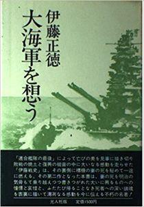 反省しない日本、容赦しない韓国 「わが領土を守るため当然」 竹島周辺での訓練で韓国海軍 産経新聞 韓国軍は15日、韓国が一方的に実効