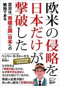 反省しない日本、容赦しない韓国 河野太郎外相、韓国の「独島防衛部隊」に激怒 「関係性を強めていかなければいけないときに」  産経新聞