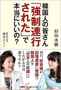 反省しない日本、容赦しない韓国 自己反省がない日本の平和メッセージはむなしいだけ~『この世界の片隅に』映画レビュー 中央日報(朝鮮語