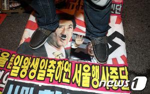 反省しない日本、容赦しない韓国  「日王誕生日パーティーを中断しろ」、市民団体が日王誕生日祝賀レセプションに抗議 聯合ニュース(朝鮮
