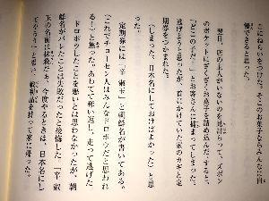 反省しない日本、容赦しない韓国 韓国政府、10日に慰安婦研究所を開所 予定より前倒し 朝日新聞デジタル 韓国女性家族省は9日、慰安婦