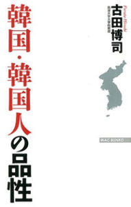 反省しない日本、容赦しない韓国 アジア大会で場外戦?韓国とマレーシアのファンがソン・フンミンのSNS罵倒合戦に GOAL 現地時間1