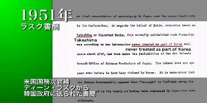 反省しない日本、容赦しない韓国 李舜臣将軍の「帥字旗」に驚いた?~「旭日旗はためかせながら」自衛隊を査閲した安倍氏 中央日報日本語版